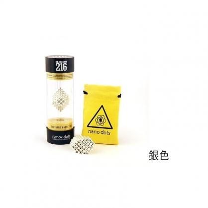 Nanodots 聰明人的玩具樂高 奈米點 216顆 (銀色)