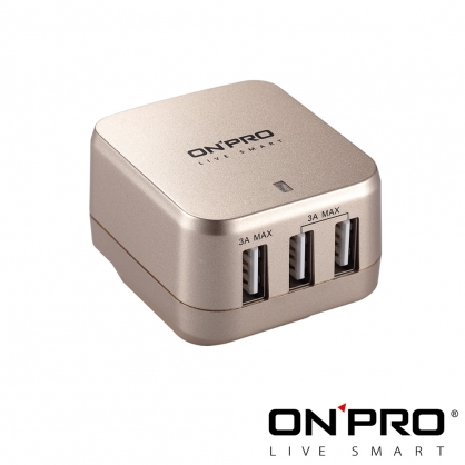 ONPRO 三孔快速充電器附萬國插座 UC-3P01W (耀動金)