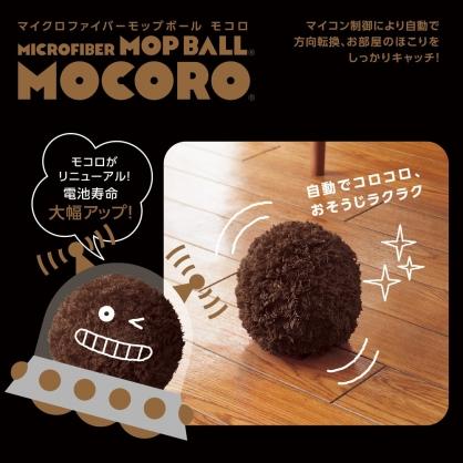 Mocoro 日本人氣 電動寵物打掃毛球「毛球君」(灰熊棕)