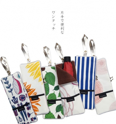 mabu 日本時尚雨具品牌 折疊雨傘套