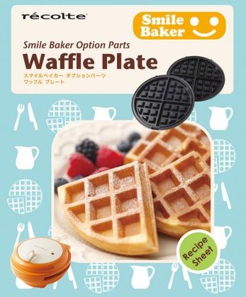 récolte 微笑鬆餅機 Smile Baker 專用烤盤(經典方格子)