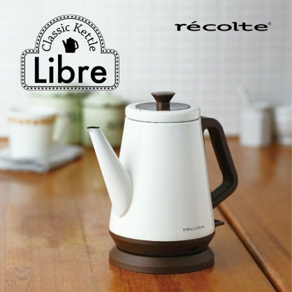 récolte 快煮壺 kettle libre (簡約白)