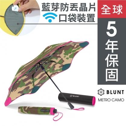 BLUNT 迷彩折傘 XS_METRO CAMO(粉色)
