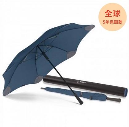 BLUNT 經典大號直傘(海軍藍)