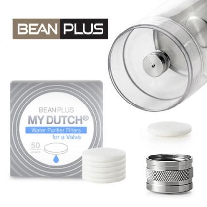MY Dutch 醇淨冰滴咖啡壺 專用水質濾芯50片