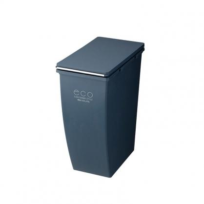 ECO 簡約美型垃圾桶 21L (海軍藍 上段用)