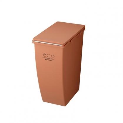 ECO 簡約美型垃圾桶 21L (磚紅 上段用)