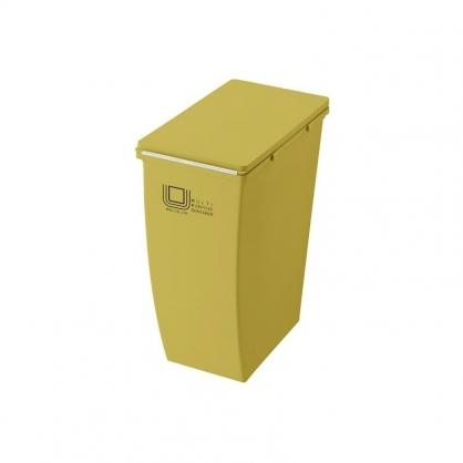 ECO 簡約美型垃圾桶 21L (芥末黃 上段用)