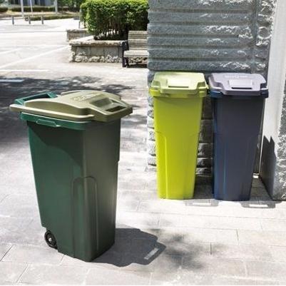 ECO 機能型戶外拉桿式垃圾桶 70L (三色)