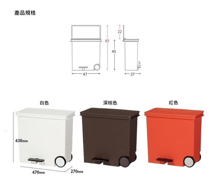 LIKE IT 橫向式分類垃圾桶 25L (三色)