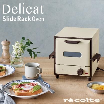 récolte 時尚電烤箱 Delicat  (復古白)