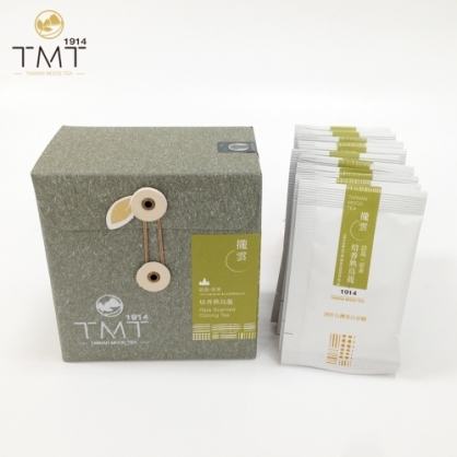 TMT1914【攏雲】焙香熟烏龍