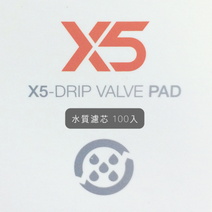 COLDDRIP X5 專用水質濾芯(100入/盒)