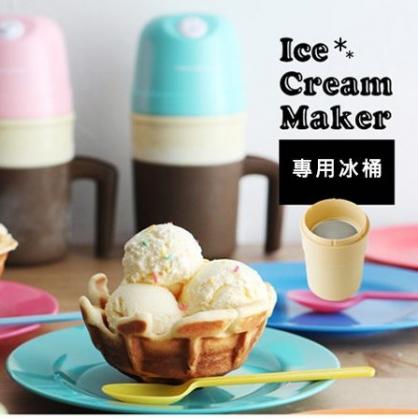récolte 迷你冰淇淋機 Ice Cream Maker (專用冰桶)