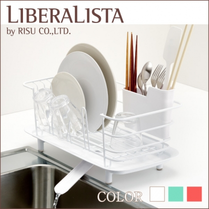 LIBERALISTA 餐具收納瀝水籃