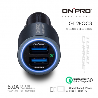 ONPRO 6A雙快充3.0急速車用充電器 GT-2PQC3 鈦灰