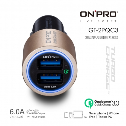 ONPRO 6A雙快充3.0急速車用充電器 GT-2PQC3 金