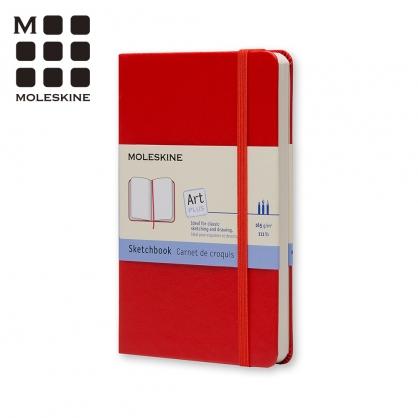 法國 Moleskine 藝術系列素描本(口袋型,紅)