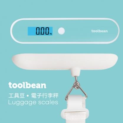 Toolbean 工具豆 電子行李秤