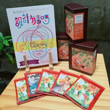 《書上設計展3.0:設計有事嗎》+ 插畫精品濾掛咖啡3盒