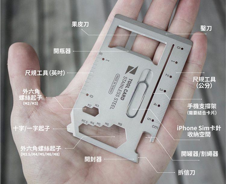 Zenlet 工具卡