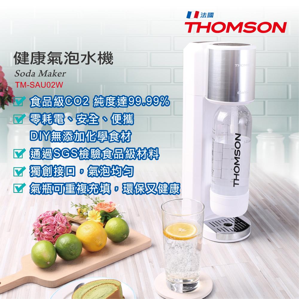 THOMSON 健康氣泡水機 TM-SAU02W