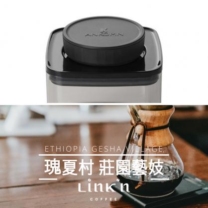 【品物特別組合】ANKOMN TNS 真空保鮮盒(限量20組)