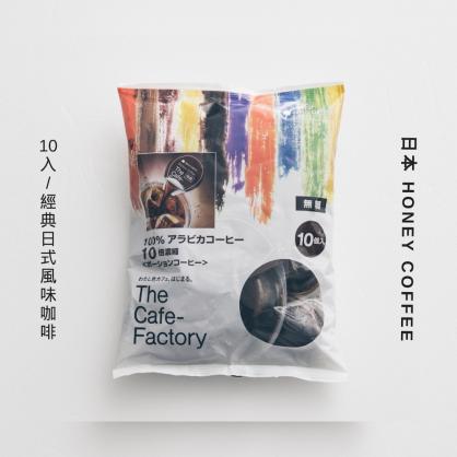 日本ハニー咖啡株式會社 超人氣濃縮咖啡球(四包)