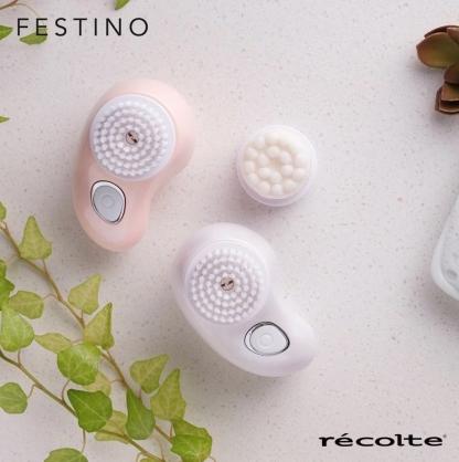 récolte Festino 美顏潔膚儀(二色)