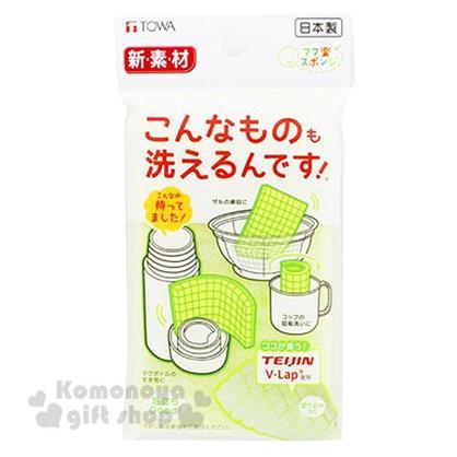 〔小禮堂〕TOWA 隙縫切割海綿《綠白.方形》格子狀切割設計