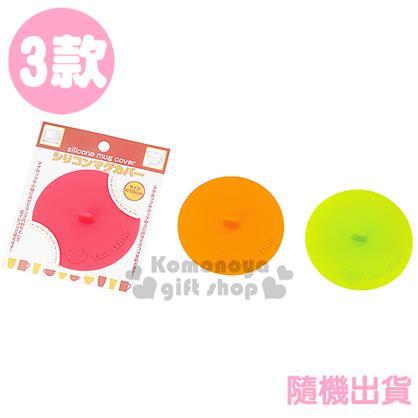 〔小禮堂〕矽膠杯蓋《3款.隨機出貨.橘/粉/綠.圓型.10cm》生活便利小物