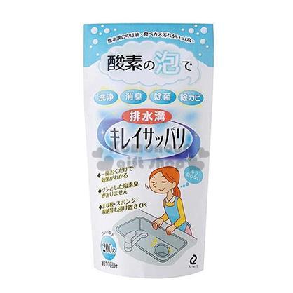 〔小禮堂〕日製排水管清潔酵素粉《白.200g.袋裝》附量匙可用10次