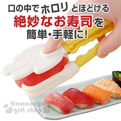 〔小禮堂〕日製造型握壽司工具夾《黃白.手型》可直立放置