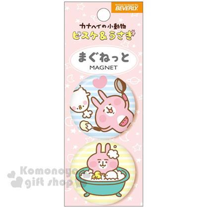 〔小禮堂〕卡娜赫拉的小動物 圓形磁鐵組《2入.藍/黃.煮菜/泡澡》