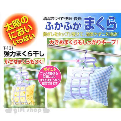 〔小禮堂〕Senada 多功能曬枕架《淺紫.網格》可自由調節寬度