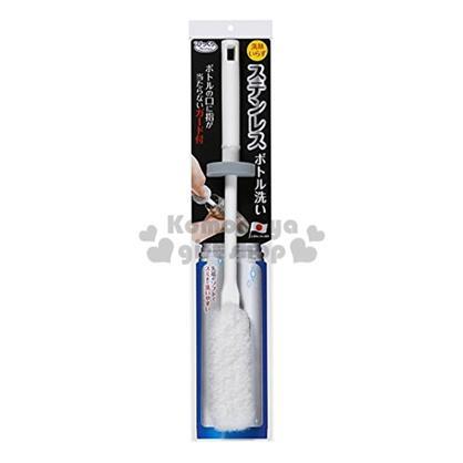 〔小禮堂〕SANGO 日製不鏽鋼瓶清潔刷《白.灰.長柄.40cm》