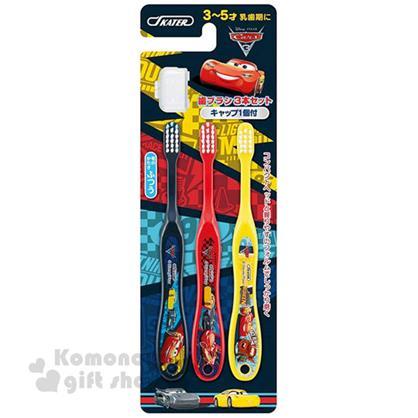 〔小禮堂〕迪士尼 閃電麥坤 Cars 孩童牙刷《3入.深藍紅黃.多角色》適用3~5歲兒童.附牙刷蓋