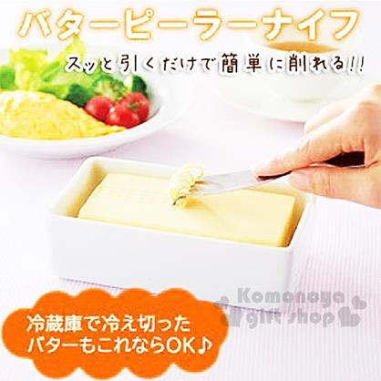 〔小禮堂〕日本COGIT 不鏽鋼奶油刮刀抹刀兩用《銀》雙面使用