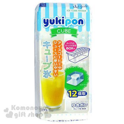 〔小禮堂〕KOKUBO 方型製冰器《白.12格》附透明盒