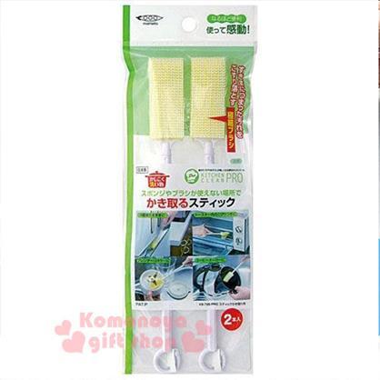 〔小禮堂〕MAMEITA 日製家電類專用極細清潔刷《2入.白.黃刷頭》