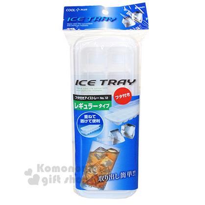 〔小禮堂〕inomata 方型製冰器《白.12格》附透明盒蓋 可重複堆疊