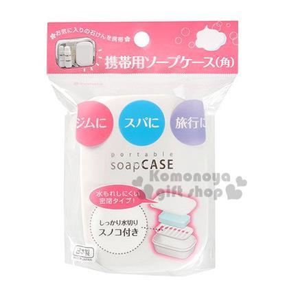 〔小禮堂〕inomata 日製攜帶式肥皂盒《白.長方型》旅行用