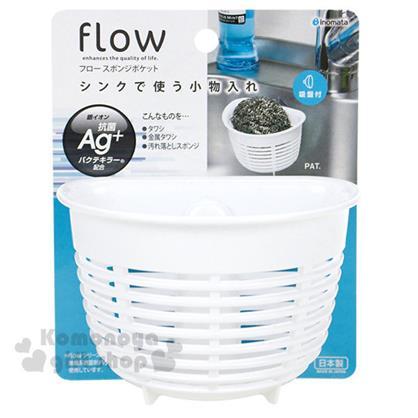 〔小禮堂〕FLOW 日製銀離子吸盤置物架《白.半圓型》
