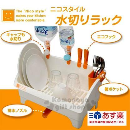 〔小禮堂〕inomata 日製瀝水籃置物架《大.白橘》