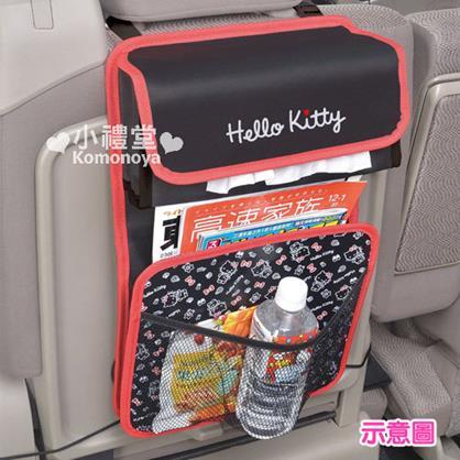 〔小禮堂〕Hello Kitty 汽車多用途置物袋《黑.抱小熊.物件滿版》一物多用省空間