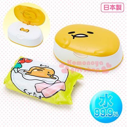 〔小禮堂〕蛋黃哥 日製造型濕紙巾盒《黃.手撐臉.大臉型》內附80抽玻尿酸濕紙巾