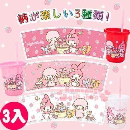 〔小禮堂〕美樂蒂 日製塑膠杯《3入.透明.紅粉白.小綿羊.草莓.270ml》附蓋.吸管