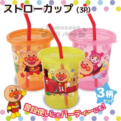〔小禮堂〕麵包超人 日製塑膠杯《3入.透明.粉橘黃.朋友.糖果.270ml》附蓋.吸管