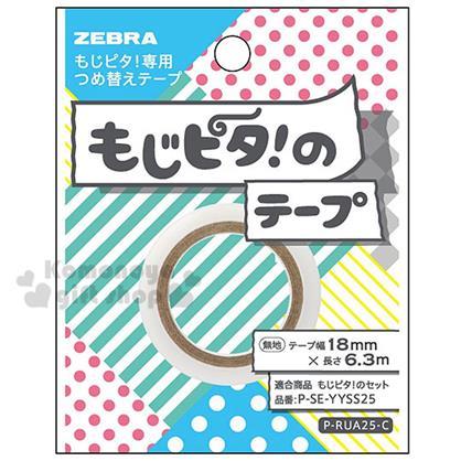 〔小禮堂〕ZEBRA 日製防水手寫標籤貼補充包《透明.白》