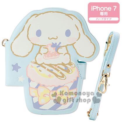 〔小禮堂〕大耳狗 iPhone7 皮革造型掀蓋式裝飾殼《藍.杯子蛋糕.草莓.坐姿》